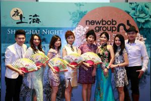 NEWBOB_15_45